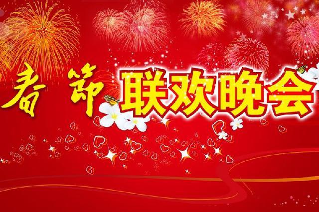 壮语春节联欢晚会将在合山市举办 你想看吗