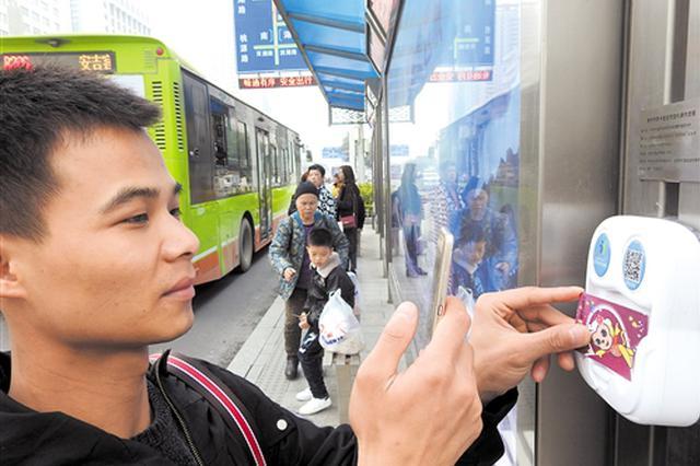 好消息!公交候车亭也可给南宁市民卡充值了