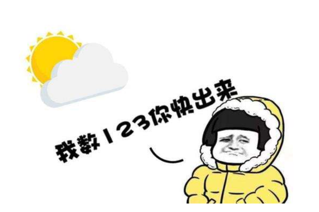 明日太阳强势回归!本周广西全面放晴 将维持到25日