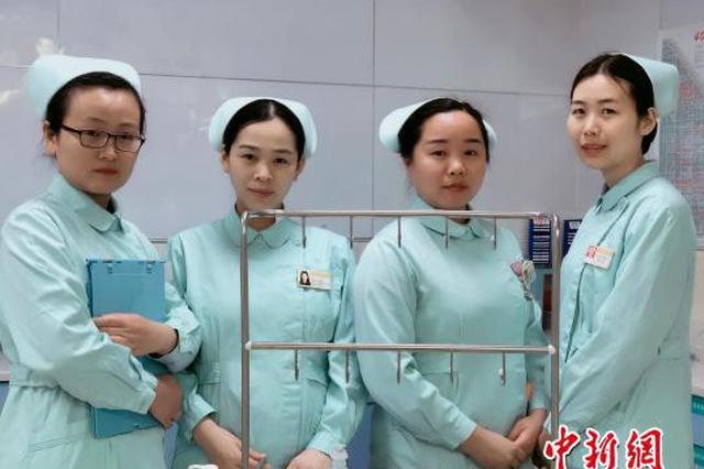 图为救女童的四名护士。院方供图