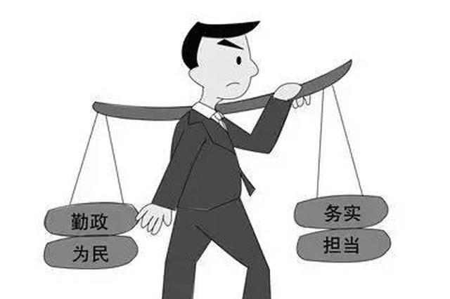 """广西""""政策组合拳""""激励干部新时代新担当新作为"""