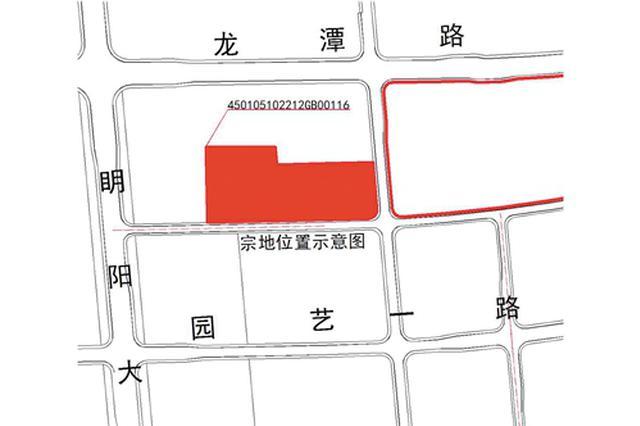 广西农垦4.3亿摘空港新区320亩地 打造明阳特色小镇