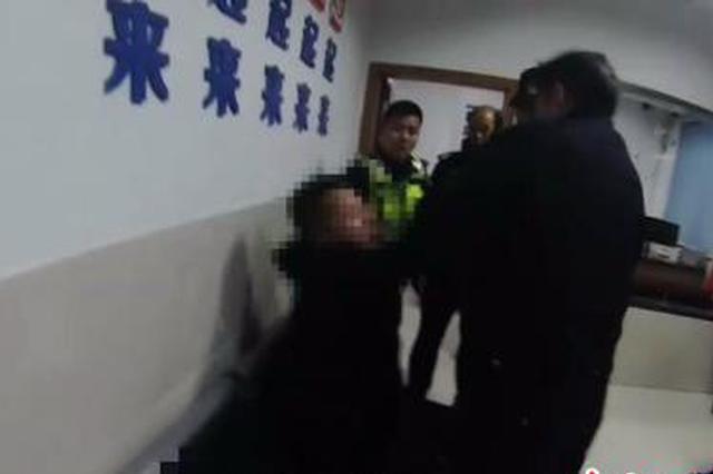 男子酒后驾车至派出所找人 因辱骂殴打民警被行拘