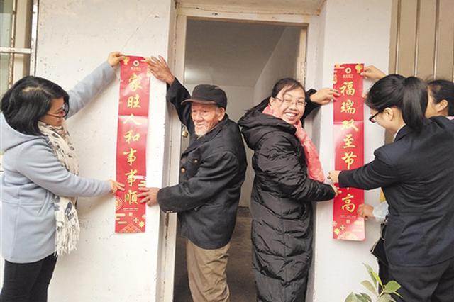众多热心人士伸援手 在邕流浪老人得安居
