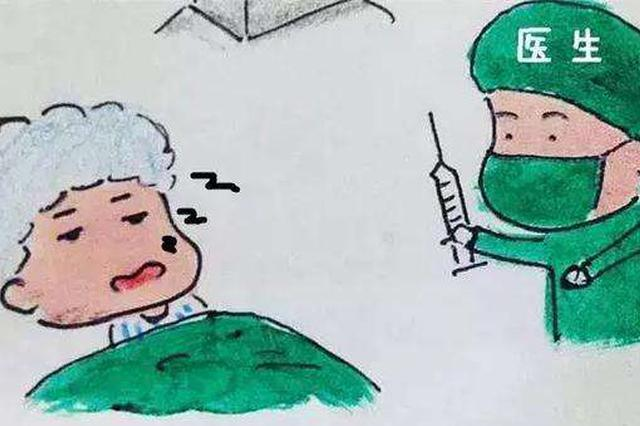 广西出台方案完善麻醉医疗服务 缓解麻醉师短缺问题