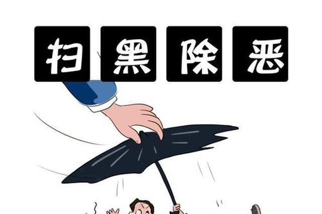 http://n.sinaimg.cn/gx/transform/266/w640h426/20190218/Wu-Q-htfpvyz7232784.jpg