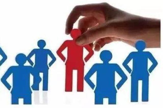 南宁将实施高层次人才分类认定 经认定可享多项待遇