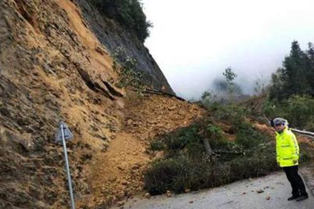 注意!塌方约300方 广西兴安县道X528线交通中断