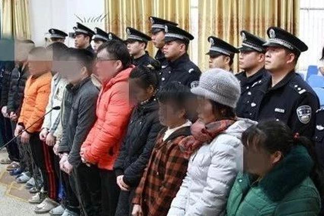 组团拦车、设路障、哄闹纠缠 广西恶势力13人全获刑