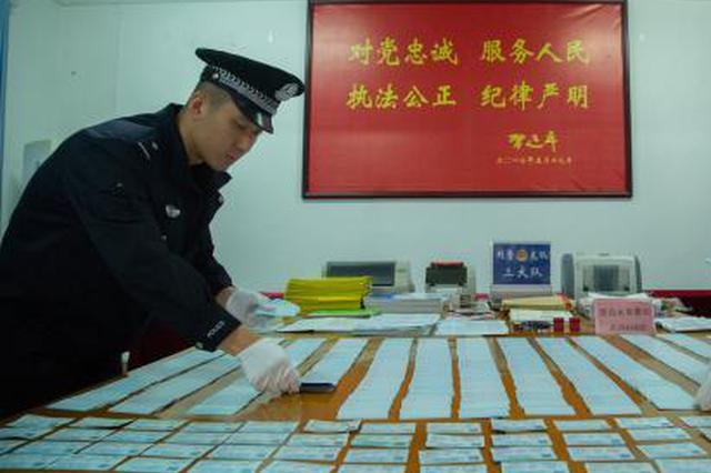 广西铁路警方捣毁一个制贩伪造有价票证窝点(图)