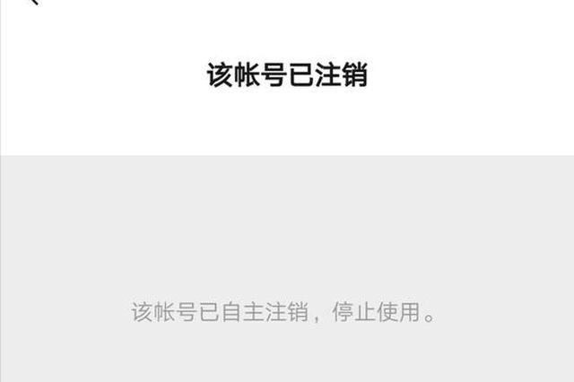 http://n.sinaimg.cn/gx/transform/266/w640h426/20190221/eJMT-htknpmh0276478.jpg