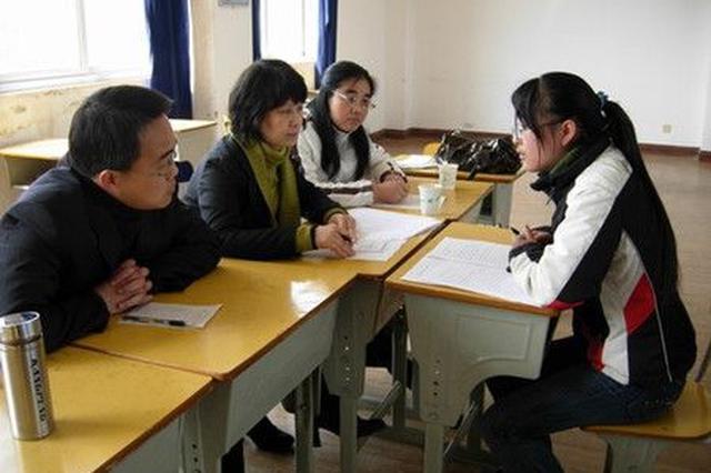 4月15日起可查询广西2019年普通高考外语口试成绩