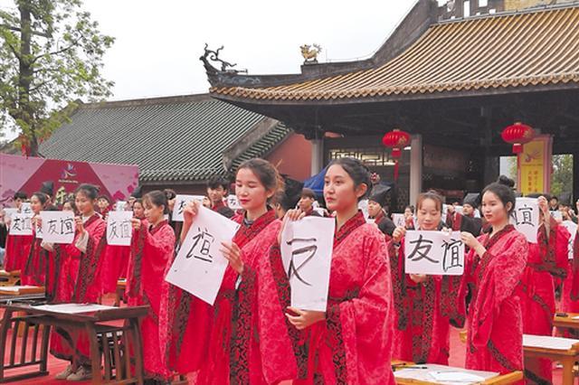 六国青年身着古装感受中国文化 行拜师礼(图)
