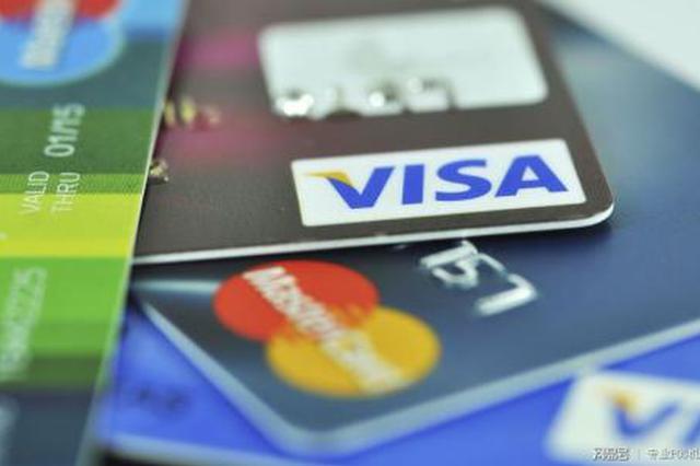 女子谎称能帮信用卡提额度 刷走12万元后玩失踪