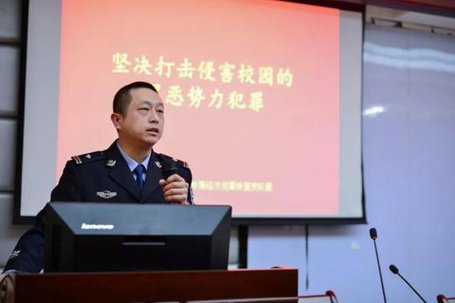 """校园亦是""""战场"""" 专项斗争普法宣传走进广西大学"""