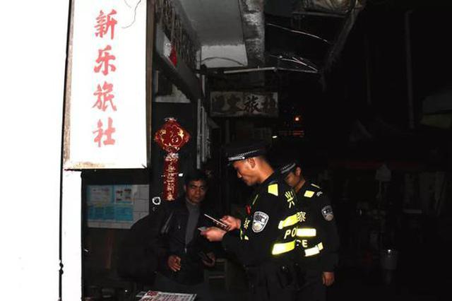南宁兴宁警方对数十家旅馆进行检查 发现这些问题