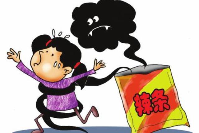 """卖央视曝光的问题""""辣条"""" 南宁3家店铺被立案调查"""