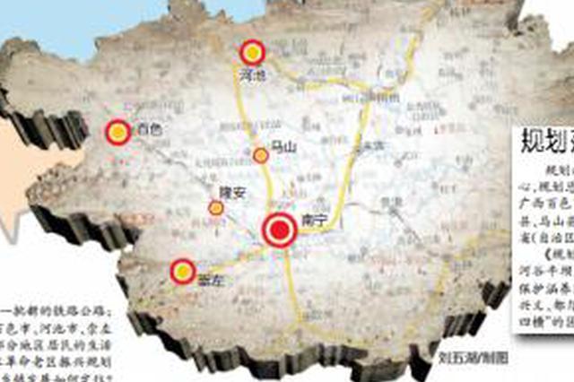 广西左右江划为第一批国家革命文物保护利用片区