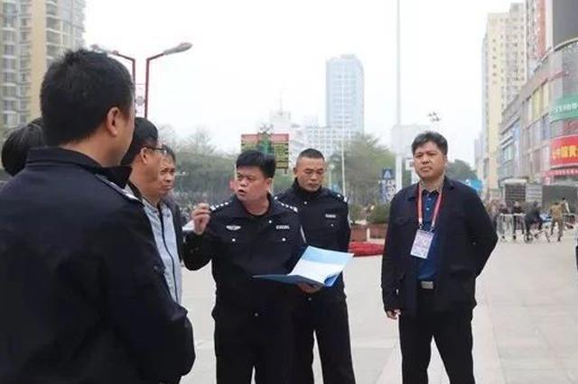 钦州国际半程马拉松赛周日开赛啦!警察进入备战状态