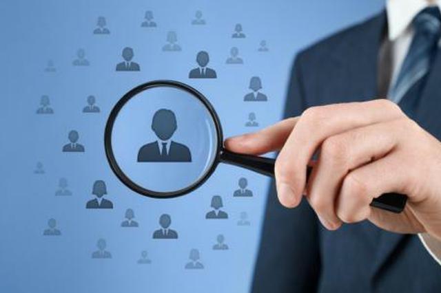 广西公布第一批高层次人才认定人选 335名专家获认定
