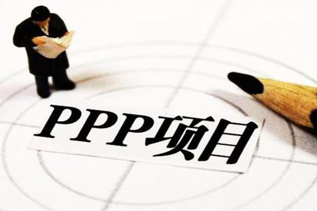 南宁今年要做哪些PPP项目?现向社会征集好点子