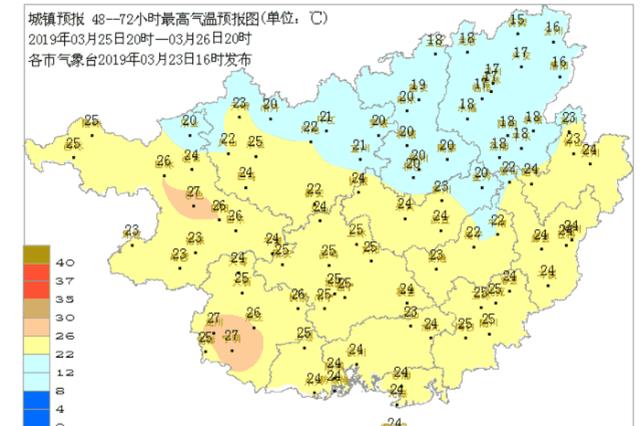 冷空气扫遍全广西 降温一个都跑不了!26日重返22℃