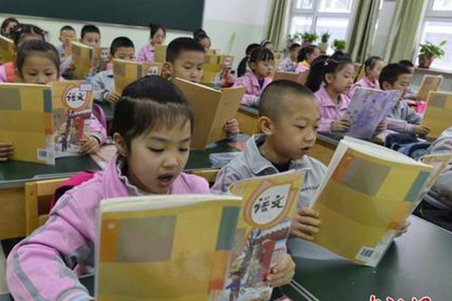 """教育部:严查以""""私塾""""等形式代替义务教育办学行为"""