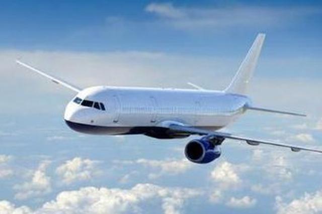 """""""五一""""小长假:国际航线机票搜索量上涨十倍"""