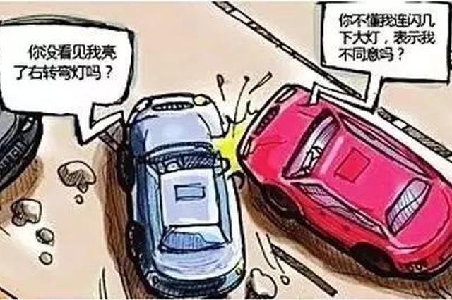 南宁一小车连续变道险酿车祸 朋友圈曝光司机被罚