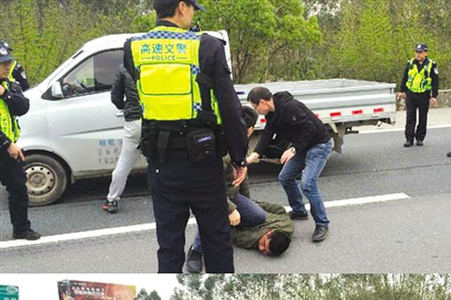 外省男子杀妻后逃窜至广西 高速交警3小时成功拦截