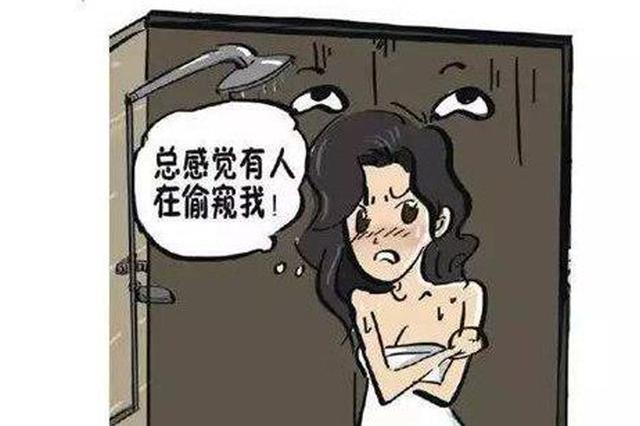 龌龊!南宁一男子半夜竟偷拍女邻居 被警方拘留5天