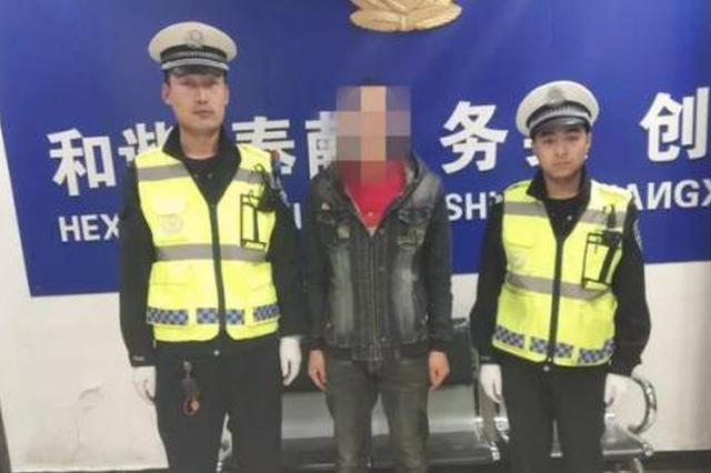 男子无证驾驶被拘5天 释放后发视频挑衅交警又被拘