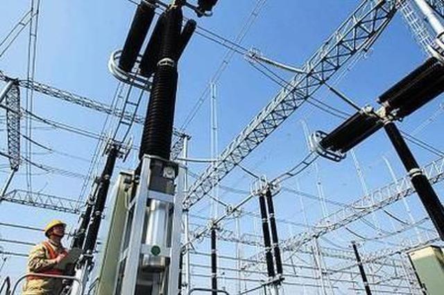 一般工商业电价将降低 原则上4月1日起执行