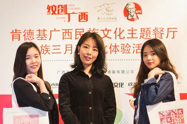 """壮锦遇上咖啡 广西民博与肯德基打造""""纹创""""新魅力"""