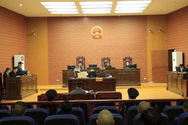 涉案金额1500余万元!广西一传销组织受审