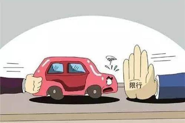 南宁绕城高速良庆互通实施交通限制 请注意绕行