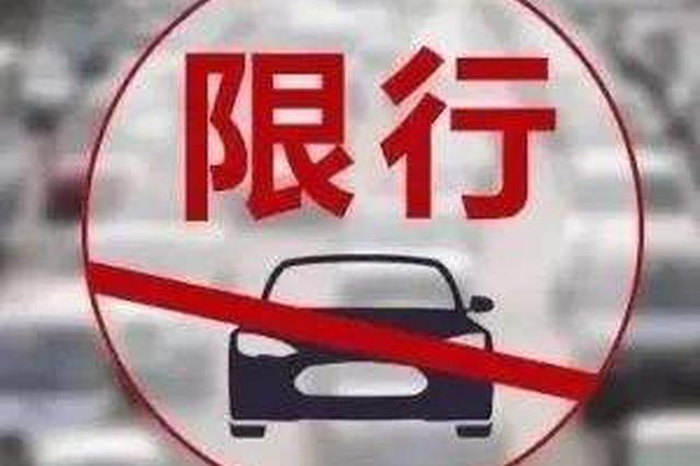 南宁各大墓园清明期间将采取临时交通限制措施