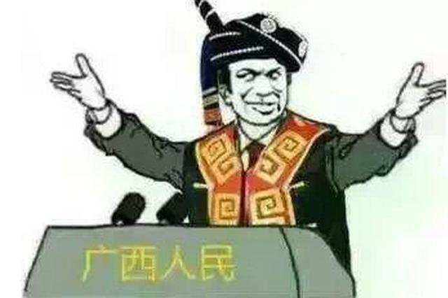 """山歌对唱 南宁这工地飘出一阵阵""""嘿撩撩啰"""