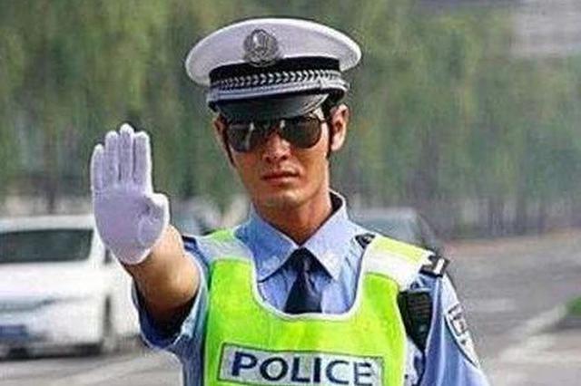 """提醒!逢""""10""""必查 广西交警又有大动作"""