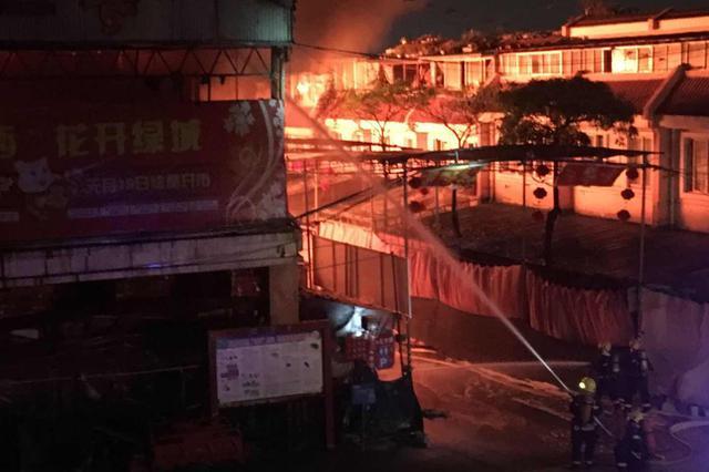 火光冲天!广西花鸟交易市场发生火灾 最新通报来了