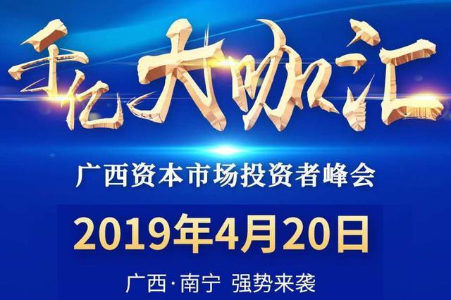广西人,2019年真正的投资机会,来了!