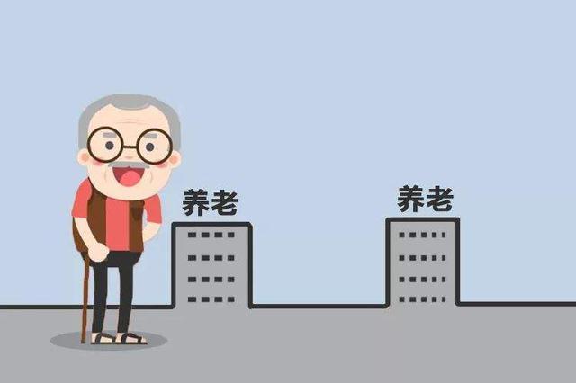 中安民生以房养老骗局:诱老人押房产 涉嫌非法集资