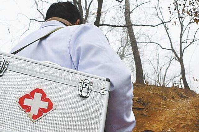 百色提升乡村医生待遇 每人每月补助最高1900元