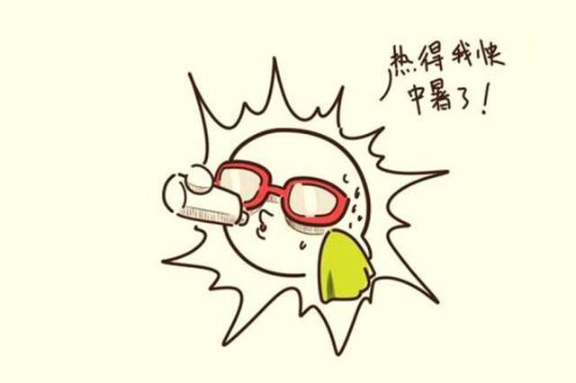 """桂北""""水深"""" 桂南""""火热""""!广西将现35-38℃高温"""
