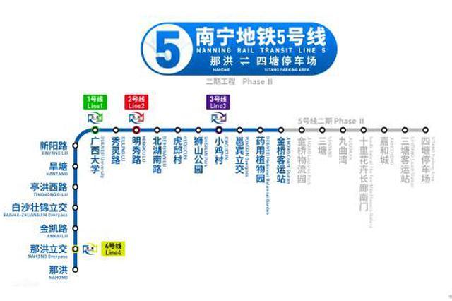 南宁地铁5号线首个盾构区间贯通 将向全线洞通前进