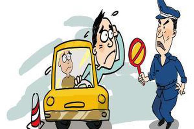 南宁执法部门整治机场交通 查扣3辆非法营运网约车