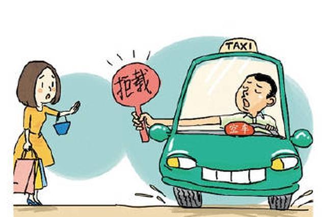 又一批违规出租司机被召回学习 拒绝学习受双倍处罚