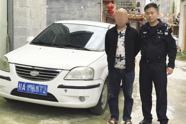 男子撞车后驾车逃逸 无证驾驶还套牌!已被警方拘留