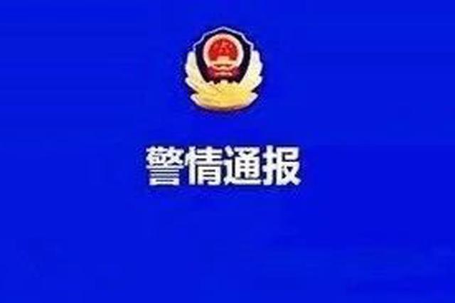 警情通报|贺州市重型半挂车与小轿车相撞 致2人死亡