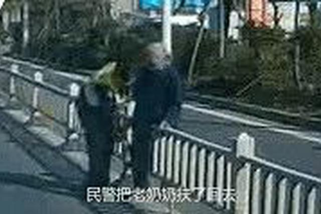 """贺州一老人想学刘翔""""跨栏""""?幸好遇到了他们"""